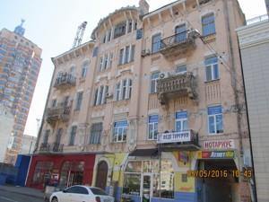 Квартира Бульварно-Кудрявська (Воровського), 19, Київ, Z-1031358 - Фото