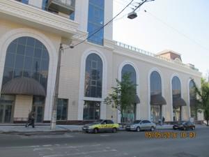 Квартира H-49129, Бульварно-Кудрявська (Воровського), 21, Київ - Фото 3