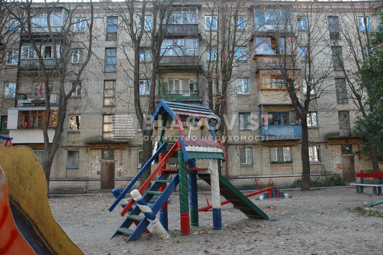 Квартира C-104200, Дорогожицкая, 16а, Киев - Фото 2