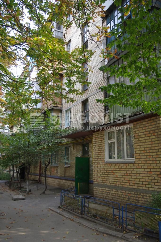 Квартира C-104200, Дорогожицкая, 16а, Киев - Фото 3