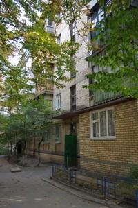 Квартира Дорогожицька, 16а, Київ, E-39728 - Фото3