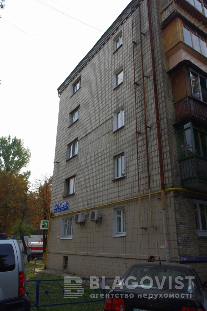 Квартира C-104200, Дорогожицкая, 16а, Киев - Фото 4