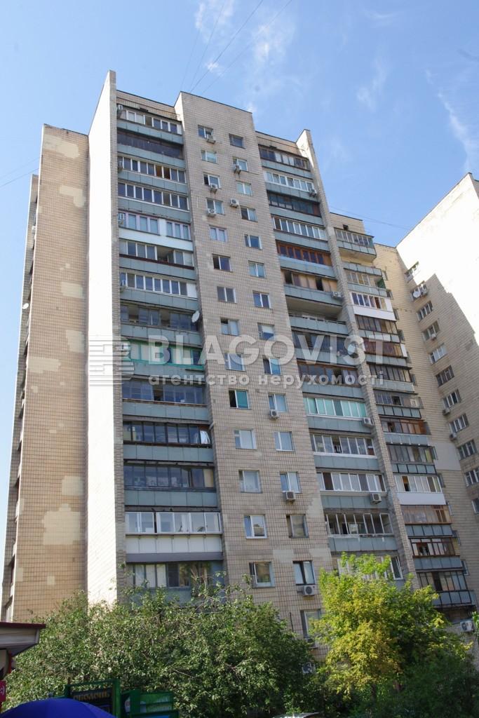 Квартира C-81679, Пимоненко Николая, 3, Киев - Фото 1