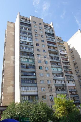 Квартира, Z-630645, 3