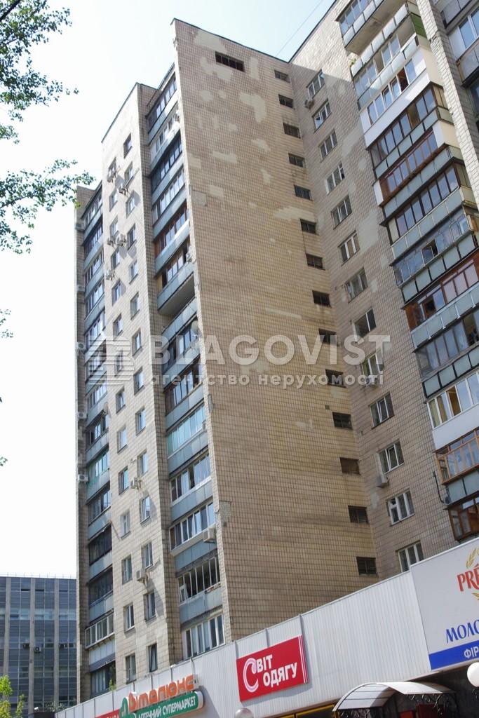 Квартира C-81679, Пимоненко Николая, 3, Киев - Фото 2