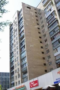 Квартира Пимоненко Николая, 3, Киев, Z-630645 - Фото3