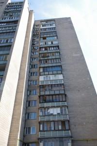 Квартира C-81679, Пимоненко Николая, 3, Киев - Фото 3