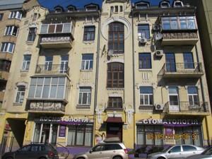 Квартира Бульварно-Кудрявская (Воровского) , 38, Киев, Z-798777 - Фото3