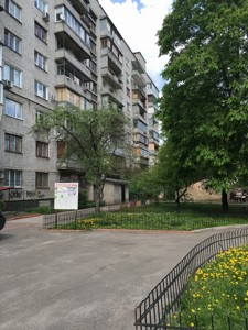Квартира Введенська, 26, Київ, Z-1864849 - Фото1