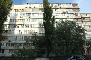 Квартира Политехнический пер., 5, Киев, R-19003 - Фото1