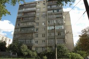 Квартира Ризька, 16, Київ, R-20679 - Фото