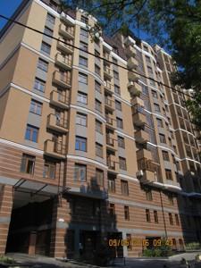 Квартира Гоголівська, 43, Київ, E-37086 - Фото