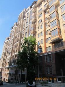 Квартира Гоголевская, 43, Киев, F-37743 - Фото 14