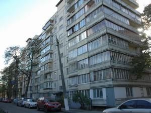 Квартира Шулявская, 15/23, Киев, Z-579913 - Фото1