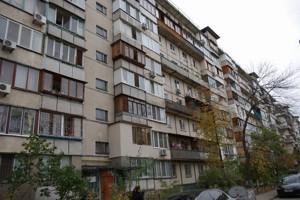 Нежилое помещение, Оболонский просп., Киев, P-27637 - Фото