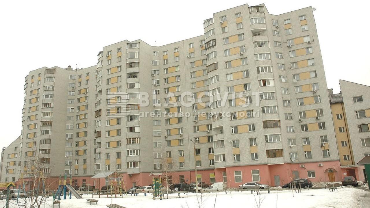 Квартира Z-723686, Семьи Стешенко (Строкача Тимофея), 3, Киев - Фото 2