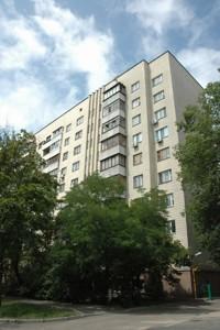 Нежитлове приміщення, Предславинська, Київ, D-36345 - Фото