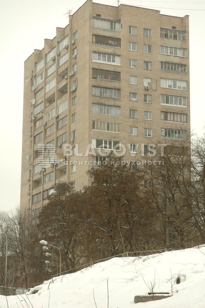 Квартира M-38026, Мічуріна, 4, Київ - Фото 5