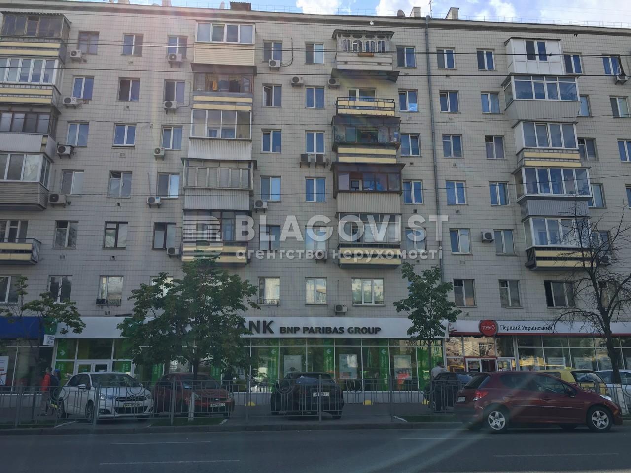 Квартира C-104855, Большая Васильковская, 118, Киев - Фото 2