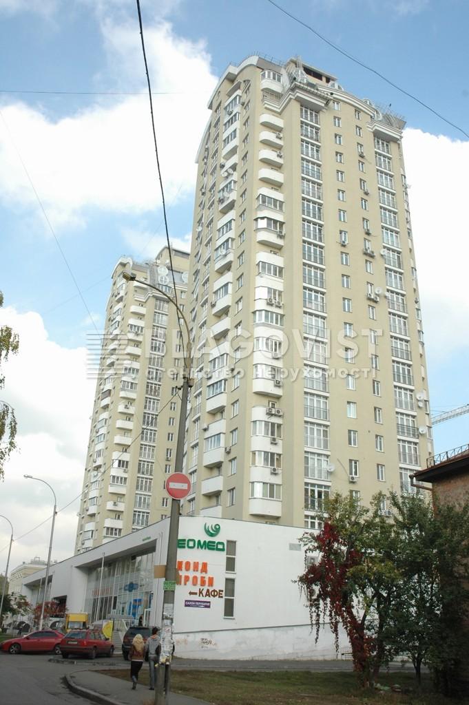 Квартира C-109172, Макеевская, 8, Киев - Фото 1