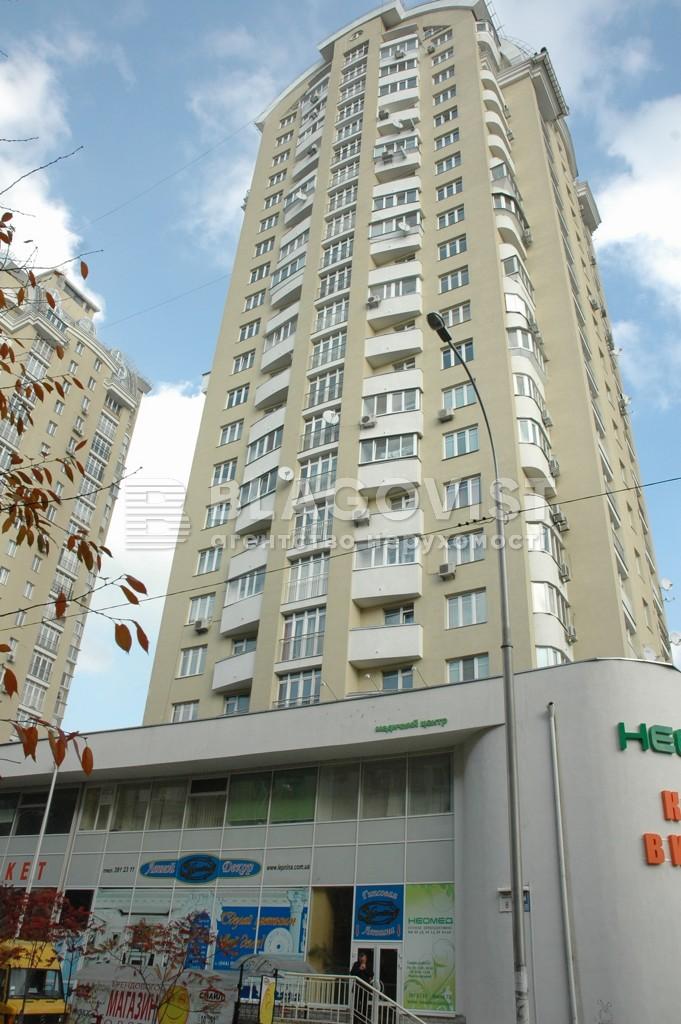 Квартира C-109172, Макеевская, 8, Киев - Фото 2