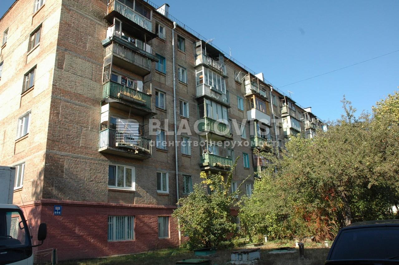 Квартира Z-761292, Вышгородская, 50а, Киев - Фото 1