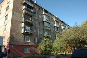 Квартира Вышгородская, 50а, Киев, Z-761292 - Фото