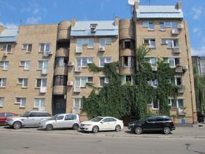 Квартира Хорива, 40, Киев, Z-914824 - Фото3