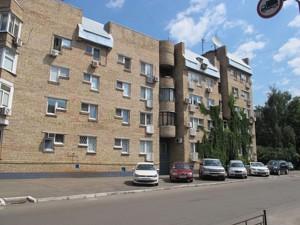 Квартира Хорива, 40, Киев, Z-914824 - Фото1