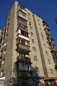 Квартира Речная, 3, Киев, X-31650 - Фото