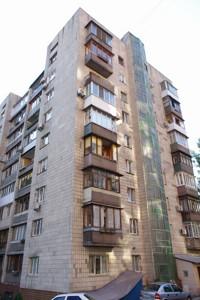 Квартира Річна, 3, Київ, C-108821 - Фото 10