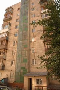 Квартира Річна, 3, Київ, C-108821 - Фото 11
