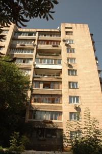 Квартира Річна, 3, Київ, C-108821 - Фото 12
