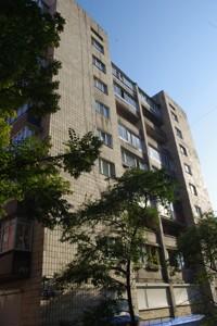 Квартира Річна, 3, Київ, C-108821 - Фото 13