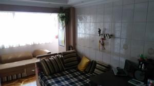 Квартира Святошинская пл., 1, Киев, X-32107 - Фото2
