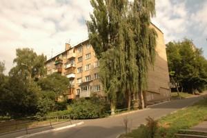Квартира Печерский спуск, 13, Киев, Z-757320 - Фото