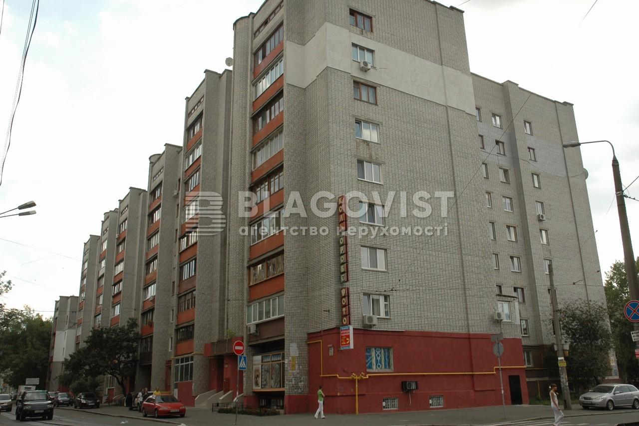 Офис, P-28352, Межигорская, Киев - Фото 2