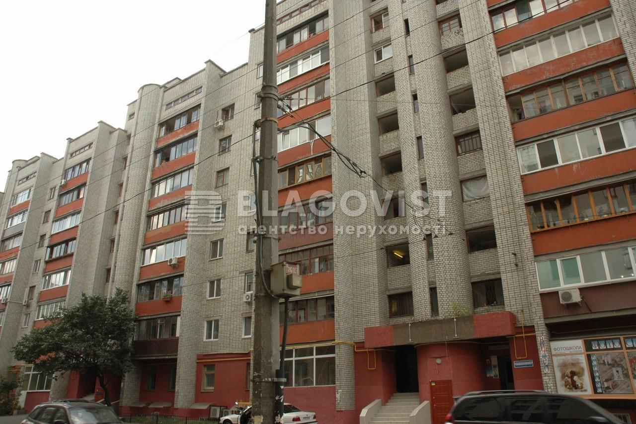 Офис, P-28352, Межигорская, Киев - Фото 3