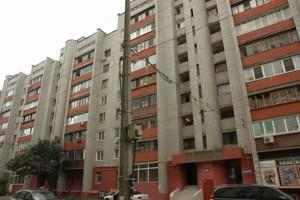 Офис, Межигорская, Киев, M-2408 - Фото 9