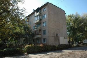 Квартира Вышгородская, 48а, Киев, Z-575102 - Фото1