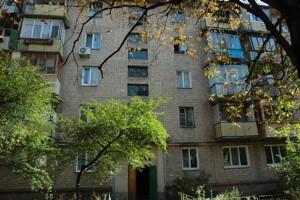 Квартира Вышгородская, 48а, Киев, Z-2469 - Фото2