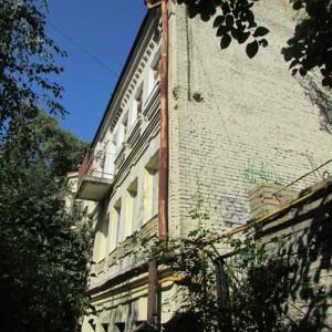 Офис, Бассейная, Киев, Z-572720 - Фото1