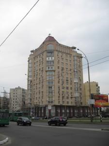 Квартира Героев Сталинграда просп., 26а, Киев, X-7745 - Фото