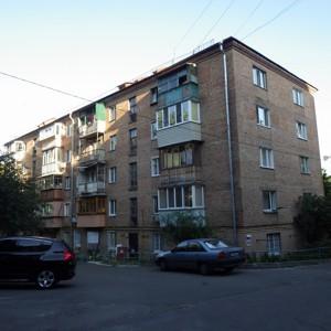 Квартира Бойчука Михаила (Киквидзе), 13а, Киев, Z-544458 - Фото