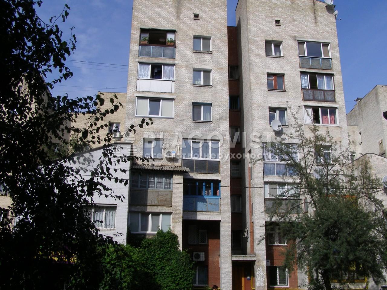 Квартира E-35708, Межигорская, 63, Киев - Фото 2
