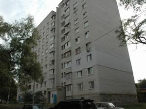 Квартира Захаровская, 3а, Киев, Z-747838 - Фото 9