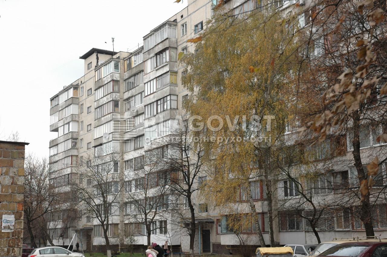Квартира Z-1203613, Гречко Маршала, 11, Киев - Фото 2