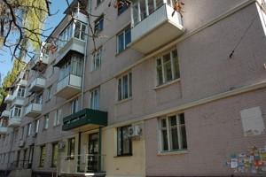 Нежилое помещение, Вышгородская, Киев, R-30247 - Фото