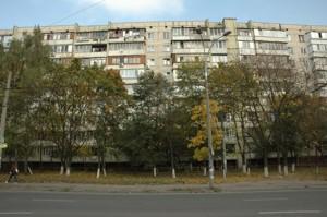 Квартира Івашкевича Я., 5, Київ, Z-341762 - Фото