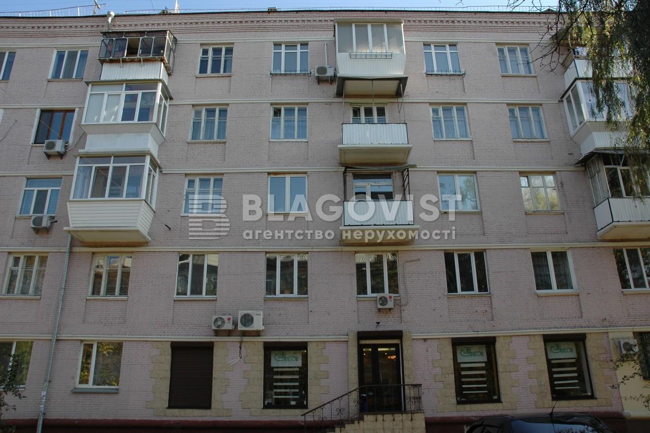 Квартира Z-812093, Вышгородская, 48, Киев - Фото 2